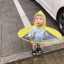 UFO Baby Raincoat Rain Hat