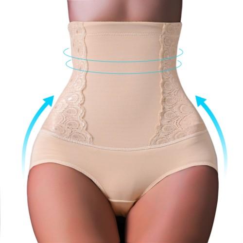 Beige Tummy Control Body Shaper Panty