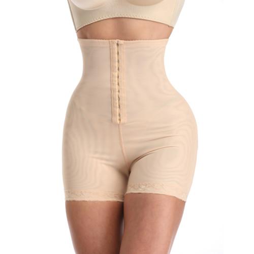 Beige High Waist Body Shaper Shorts
