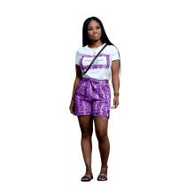 Purple Snakeskin Print Two Piece Casual Shorts Set
