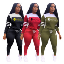 Print Contrast Long Sleeve Casual Hooded Sweatsuits