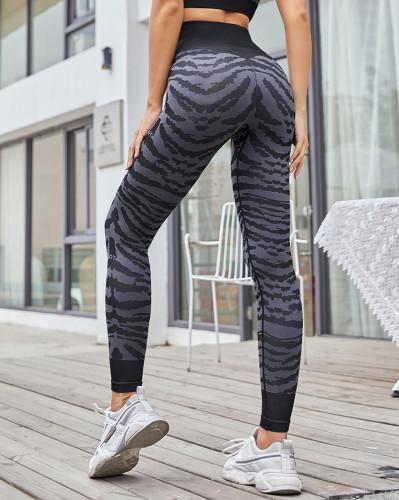 Print Zebra Sports Fitness High Waist Leggings