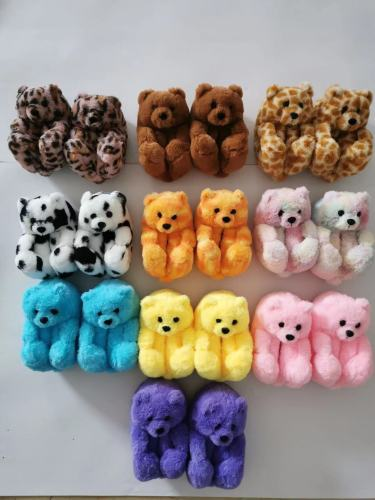 Little Kid's Teddy Bear Indoor Slipper
