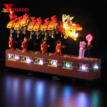 China Regional-Exclusive LEGO Dragon Dance Light Kit for 80102