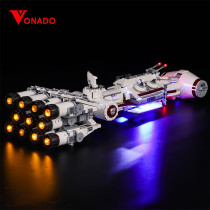 Tantive IV™ Light Kit for 75244