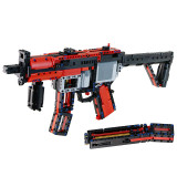 MOC-29369 MP5 Submachine Gun