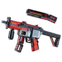 MOC-29369 MP5 Submachine Gun