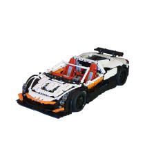 MOC-4687 Custom Supercar