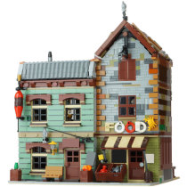 MOC-40048 21310 - Modular Bait Shop And Grocery