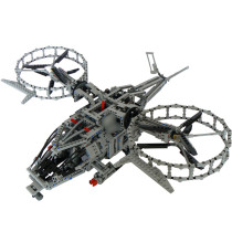 MOC-0074 Avatar Helicopter