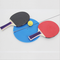 Home Use Training Soft Shaft Table Tennis Racket For Beginner