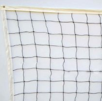 Volleyball Net for Practice Training Volleyball Replacement Net for Indoor or Outdoor Sports
