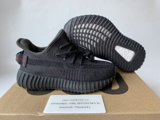 Adidas Yeezy Boost 350 V2 Black Non Reflective Kids