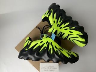 Adidas Yeezy Boost 451 Green/Black
