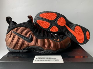 Nike Air Foamposite One Hyper Crimson