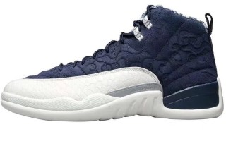 Air Jordan 12 Retro International Flight A1 QUALITY RESTOCK