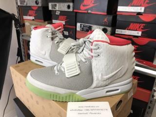 Kanye West xNike Air Yeezy II NRG