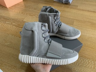 Yeezy 750 Boost LBBROWN