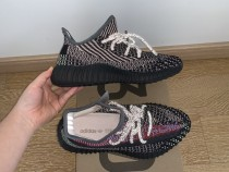 "Adidas Yeezy Noost 350 V2 ""Yecheil"" Non Reflective"