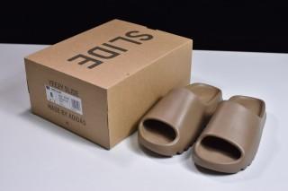 Adidas Yeezy Slide  Earth
