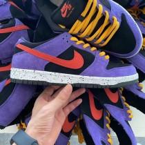 Nike SB Dunk Gate 1.0 Remastered
