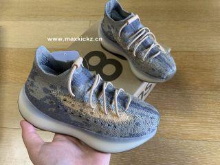 Adidas Yeezy Boost 380 Mist Non Reflective Kids