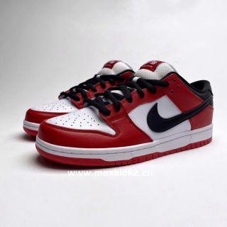 Nike SB Dunk Chicago
