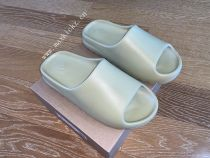 Yeeze Slide Resin