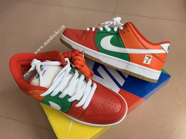 Nike Air SB Dunk Orange Green