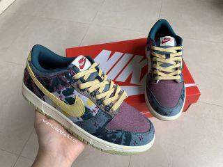 Nike Air SB Dunk