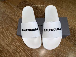 Balenciaga Slide