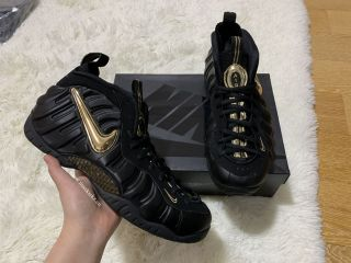 Nike Air Foamposite One ''Metallic Gold''