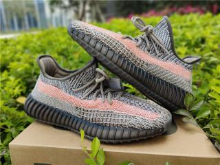 Adidas Yeezy Boost 350 V2 ''Ash Sto''