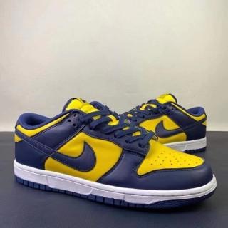 Nike Air SB Dunk Low