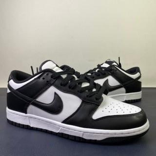Nike Air SB Dunk White Black