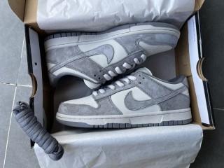 Nike SB Dunk Low Suede Grey