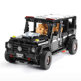 Technic G65 AWD Wagon RC Model, 1662Pcs Custom Construction Building Blocks Assembly RC Off Roader Model Kit