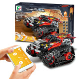 2.4G DIY Remote Control Sport Car Assembly Building Block Toy Electric Caterpillar Stunt Car with Voice Control and APP Gravity Remote for Children