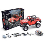 1941PCS 1:9.5 2.4G Wireless RC Off-road Vehicle Building Block DIY Assembly Educational Toy