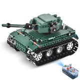 313PCS 1:35 2.4G Wireless RC Tank Building Block DIY Assembly Educational Toy