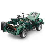561Pcs 2.4G Building Blocks Remote Control Toy Military Parade Vehicle Assemble RC Car Model Educational Toys for Children