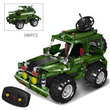 346Pcs 2.4G DIY Assembly RC Transformable Command Vehicle Building Block Kit with Two Kinds of Model