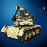 759Pcs DIY Building Block RC Tank Construction Model
