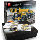 Mould King Technic 13107 MK II Model, 2590Pcs RC Mechanical Crane Building Blocks Kit
