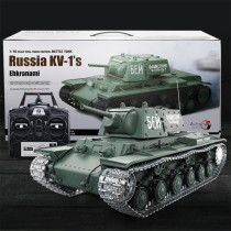 1:16 Soviet KV - 1 's Heavy Tank 2.4G Remote Control Model Military Tank with Sound Smoke Shooting Effect