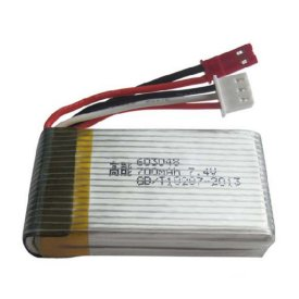 Spare Part Battery for MJX X600/ F46/ X601H/ JXD391V RC Quadcopter 7.4V 700mAh