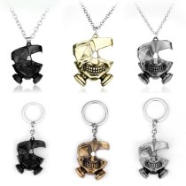 Anime Tokyo Ghoul Mask Necklace Tokyo Gourmet Keychain Pendant Adult Child Applicable Gift