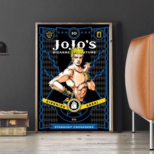 JoJo's Bizarre Adventure Part 3 Stardust Crusaders Manga  Art Paintings On Canvas Modern Decorative  Pictures Home Decoration