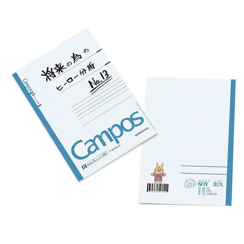 Anime My Boku No Hero Academia Midoriya Lzuku Cosplay Notebook School Book  01