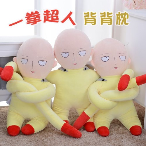 Cartoon ONE PUNCH MAN Plush Doll Cosplay Saitama Pillow Short Stuffed Cute Toy for Gift 67CM